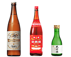 3種類の酒